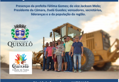 Estrada Cavaco – Antonico receberá o nome de Damião Cazimiro Rodrigues